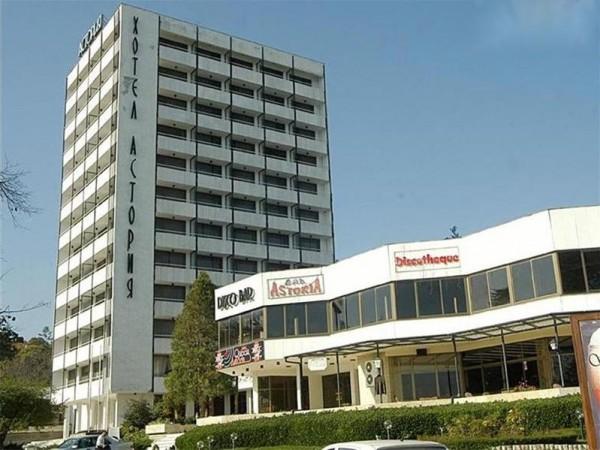 Хотел Астория