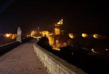 Photo of Царски град, царски дворец – Велико Търново