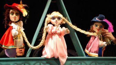 Photo of Дни на куклите в Бургас