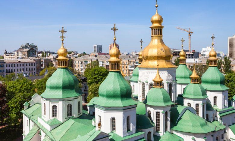 Катедрала Света София